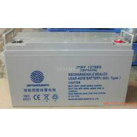 【环宇蓄电池12V100AH生产厂家】价格,厂家,蓄电池/电瓶