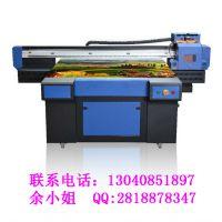 8月促销 uv平板打印机 瓷砖彩印机 集成墙铝扣板彩绘打印机