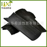 厂家推荐 重庆环保竹炭 吸附活性炭批发