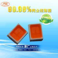 2835粉红,2835红光贴片,铭一0.2W贴片灯珠,2835粉紫贴片,深圳LED灯珠生产商