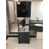 徐家汇浦东工厂单位全智能商务直饮水机过滤不锈钢开水器家用净水器哪里买