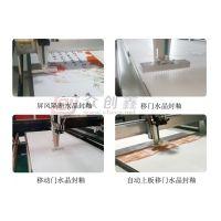 水晶封釉机生产厂家,封釉机,封釉机厂家-众创鑫