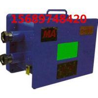 喷雾降尘主控箱 ZP127Z矿用隔爆兼本安型自动洒水降尘装置主机