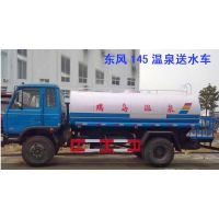 20吨保温车价格、20吨热水配送车、20吨热水保温运输车厂家说明