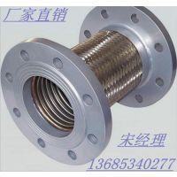 供应中高档不锈钢绕行软管 波纹管消声器 东风汽车排气管 瑞源品种齐全