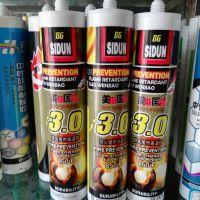厂家直销环氧树脂胶 耐高温导热灌封胶 环氧树脂 阻燃型树脂胶
