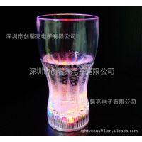 供应优质led可乐杯 发光啤酒杯 PS杯子 七彩灯杯