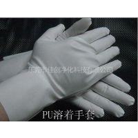 供应PU溶著手套,防静电无尘溶着手套,SEAMLESS无缝手套