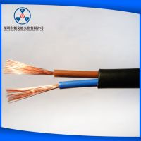 来料加工 耐高温RVVB扁形2×1.0 两芯国标电源线