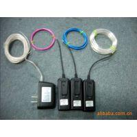 供应直径5mmEL发光线220V电源连接带动