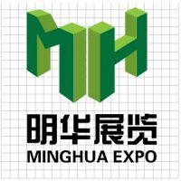 2015北京第七届饮料展览会