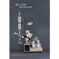 RE-5299旋转蒸发器RE-5299蒸发器
