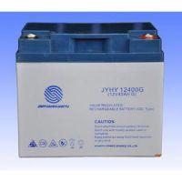 环宇蓄电池JYHY12330S 12V3Ah金源环宇铅酸免维护蓄电池报价