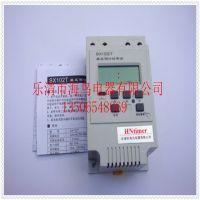 供应无限循环定时器 倒计时定时器 电子 SX102T 220V 电子式定时器 工业 循环