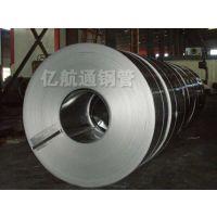 本厂直销   高质量带钢  镀锌带钢. 松汀带钢  质量保证