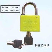 海达供应各种型号电力表箱塑钢锁