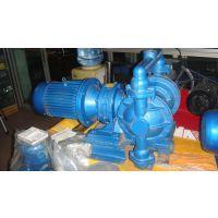 耐酸碱腐蚀化工油漆泵DBY-25 电动隔膜泵