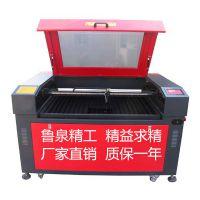 精创数控JC-1490激光雕刻机,厂家直销,质保一年。