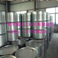 供应C12-14烷基缩水甘油醚AGE环氧稀释剂20KG/桶180kg/桶