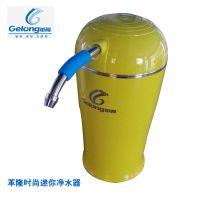 净水器价格 革隆水龙头不锈钢滤网净水器批发 水龙头活性炭前置过滤器