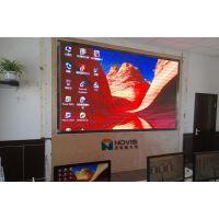 室内高清LED全彩电子屏免费提供施工图纸,LED高清屏市场格预售