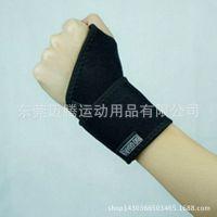 厂家供应高档弹力潜水料护腕体育运动专用护腕SBR护手腕加工定制
