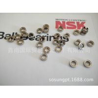 602XW-1 NSK微型轴承602XW-1