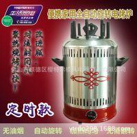 【厂家批发】升级版全自动对流式家用烤炉旋转电烤炉 全自动烤炉