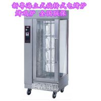 YXD-206-C(热风循环)新粤海立式旋转式电烤炉 烤鸡炉 全国联保