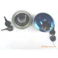 摩托车油箱盖锁,汽油箱锁,油箱帽,油管,前后减震橡胶垫,开关