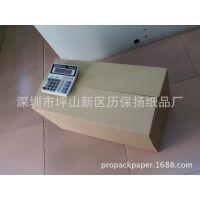 /包装纸盒/淘宝包装纸箱/快递纸箱厂定做大鹏纸箱厂坑梓纸品厂