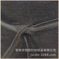 【厂家直销服装面料】灯芯绒面料 黑色天鹅绒布 氨纶抽条灯芯绒