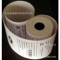供应ATM纸卷印刷,pos纸,小票热敏打印纸印刷57*50打印纸