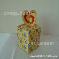 供应食品包装盒 婚庆喜糖包装纸盒子 喜糖包装纸袋子