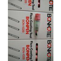 特价处理日本原装邦可BON-102B助焊笔
