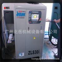 捷豹ZLS-30A直联变频螺杆式空压机22KW/30P捷豹螺杆空压机价格