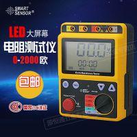 希玛AR4105B接地电阻测试仪 数显接地电压测量仪表