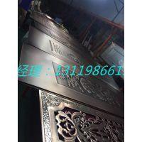 批发仿欧式铝板雕刻门花 立体装饰铝门花隔断厂家