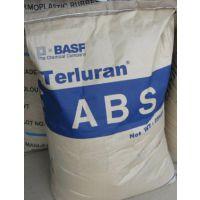 ABS/德国巴斯夫/GP-35/抗静电/耐高温/汽车/电动工具/运动器材料