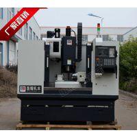 国耀机床专业加工中心生产厂家,VMC850立式加工中心,小型立加