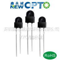 鑫永诚光电专业生产环保光敏电阻 PT850/PT940性能稳定 产品一致性好