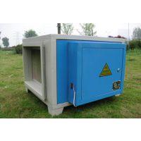 浙江UV光解处理喷漆废气工业空气净化器永蓝环保