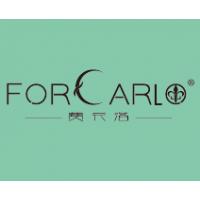 费卡洛无钢圈舒适内衣,微商代理的品牌!