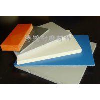 聚四氯乙烯板生产厂家_内蒙聚四氯乙烯板_涛鸿耐磨材料