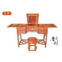 翻盖梳妆台厂家直销红木家具价格、东阳木雕家具图片、明式家具厂