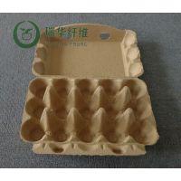 30只蛋托/鸡蛋托盘/鸡蛋托/环保蛋托/纸浆蛋托/塑料蛋托/