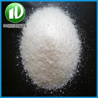 厂家直销当天发货水处理专用聚丙烯酰胺 净水絮凝剂聚丙烯酰胺