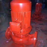 上海消火栓泵XBD4/20-HY喷淋泵XBD9/20-100L