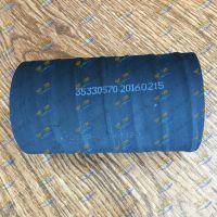 「宝湖机械」供应35330570英格索兰橡胶软管_斗山原厂配件