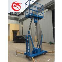 8米双柱式铝合金电动液压升降机商场清洁用升降平台浙江厂家直销